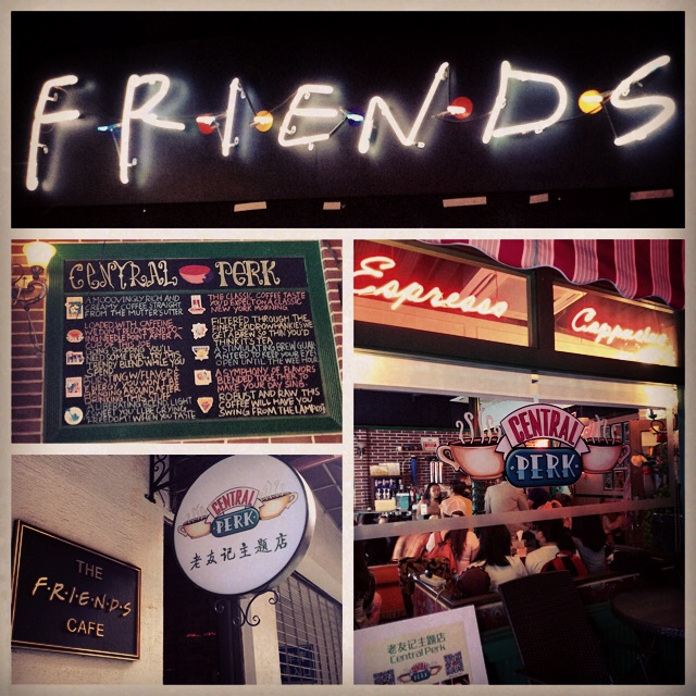 friends cafe
